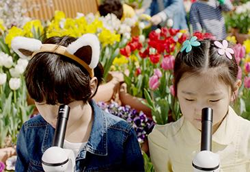 식물아카데미 (꽃) 이미지