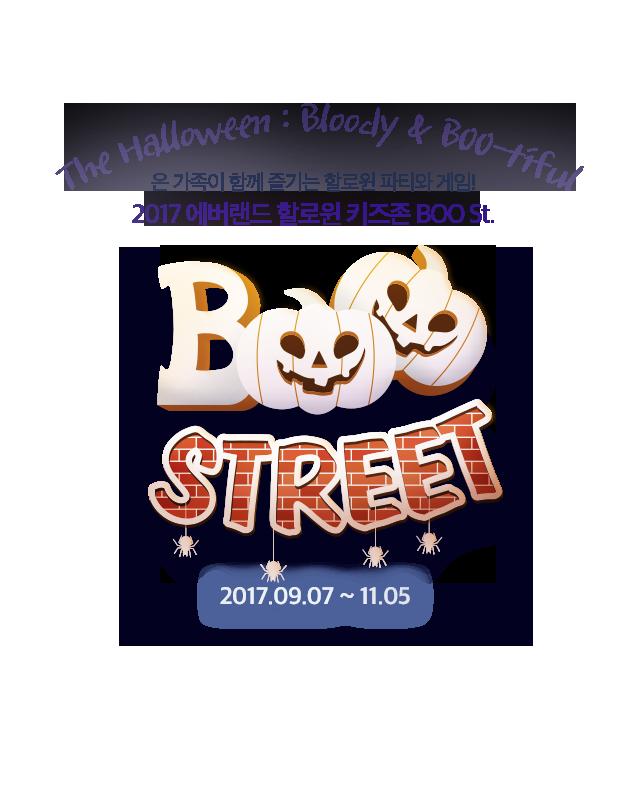 Halloween : Bloody & Boo-Tiful