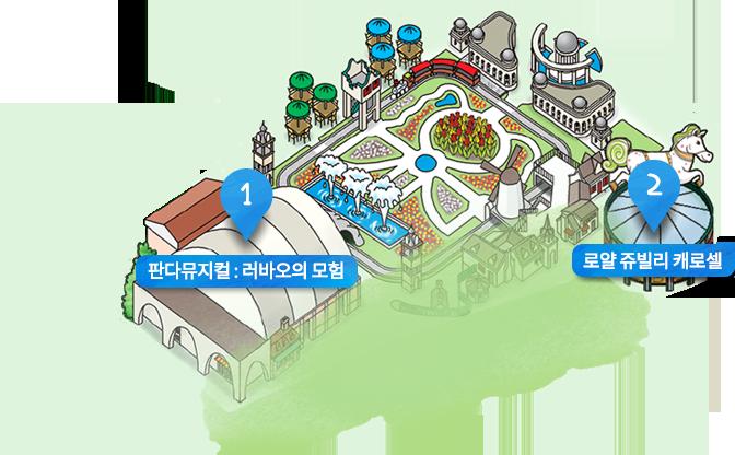 뮤지컬 지도이미지