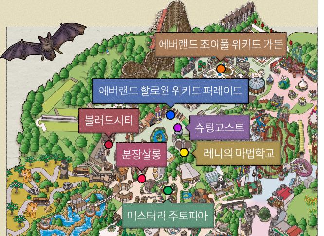 HAPPY ZONE 맵