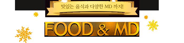 FOOD & MD