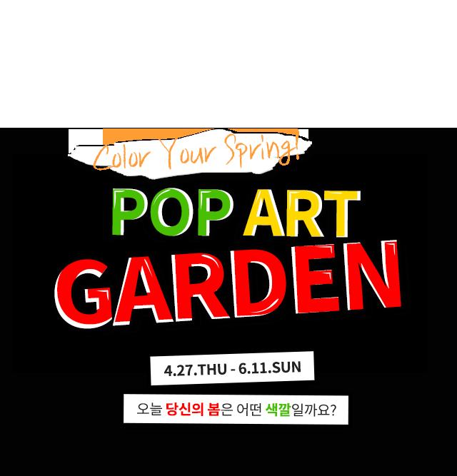 Pop Art Garden