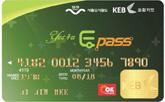 하나 Yes4u E-pass카드