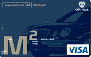 오피러스 Family M-Q Platinum