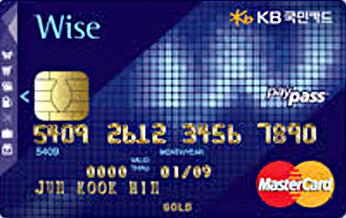 KB 와이즈(Wise)카드