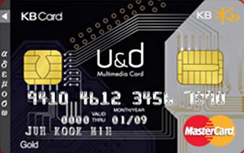 U&d카드 (신용)