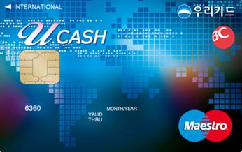 우리 U-Cash 카드