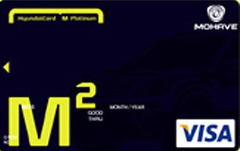 현대카드 모하비 Family M-Q Platinum
