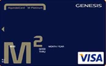 현대카드 제네시스 Family M-BLU Platinum