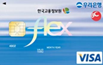 한국고용정보원 복지카드