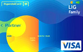 LIG 현대카드 Partner카드