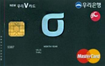 KT 개인형 복지카드