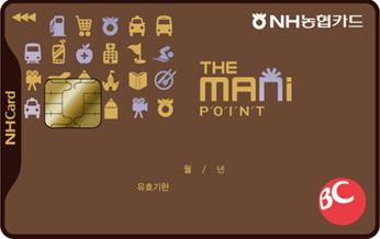 The MANI point카드