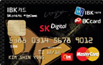 나의 알파 SK 디지털카드