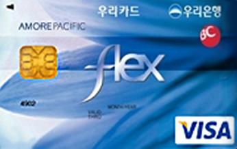 아모레퍼시픽 복지카드/에뛰드복지카드