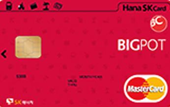 하나 빅팟(BIGPOT)카드 - BC카드 발행