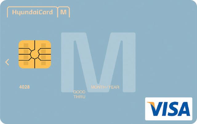 현대패밀리카드