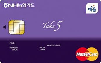 Take 5 카드