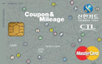 Coupon & Mileage 카드