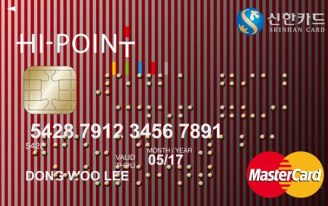 Hi-Point카드