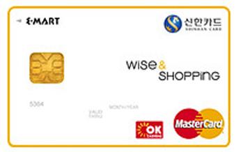 신한 이마트 제휴카드(WISE&SHOPPING)
