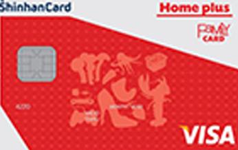 신한카드 홈플러스 ONE