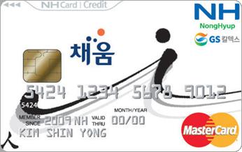NH채움(천, 지, 인) 카드