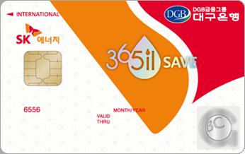 365il save카드 (대구은행)