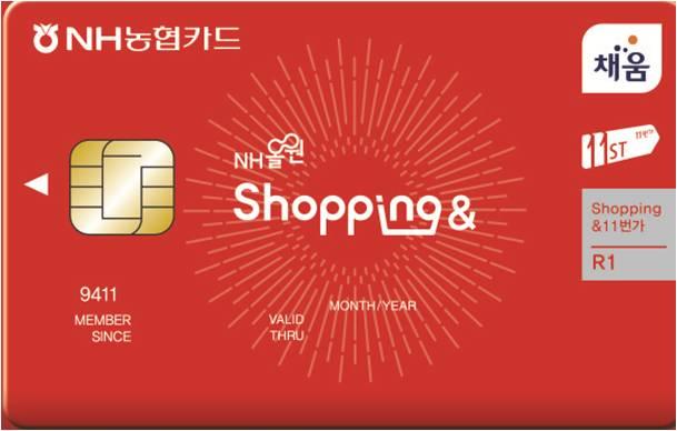 NH올원 Shopping&11번가 카드