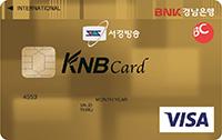 BC카드 경남은행 (주)서경방송 기업골드카드