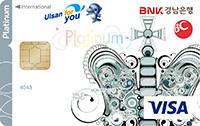 BC카드 경남은행 Ulsan for you 플래티늄카드