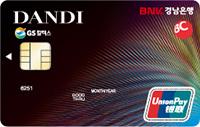 DANDI카드(신용_체크)