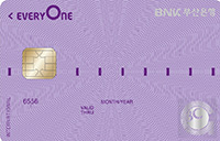 BS EVERYONE카드