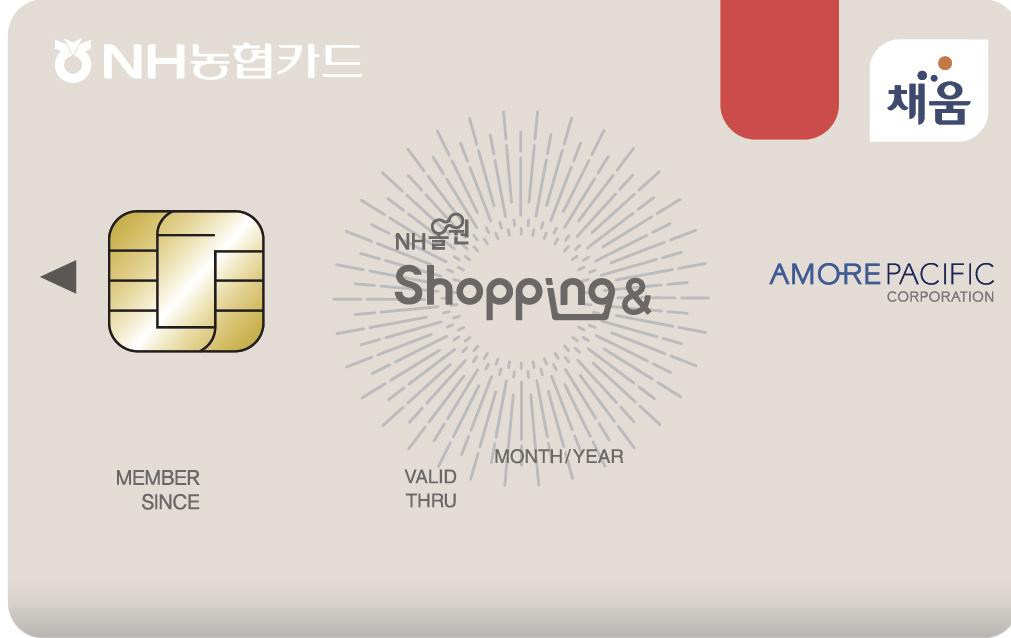 NH올원 Shopping&아모레 카드(신용)
