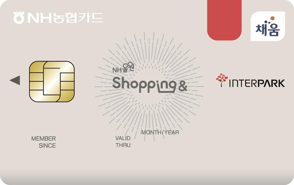 NH올원 Shopping&INTERPARK 카드(신용)