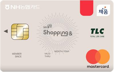 NH올원 쇼핑&TLC카드