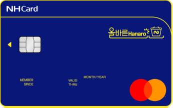 NH농협 올바른 하나로 카드(신용)