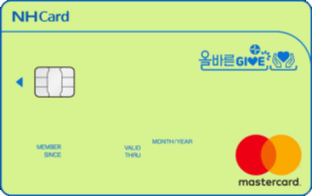 NH농협 올바른 GIVE 카드
