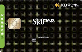 KB STARmax카드
