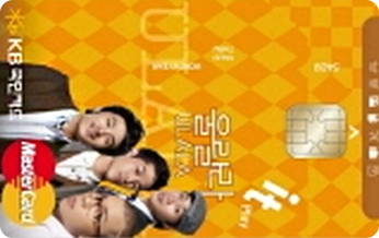 KB국민 it Play(울랄라)카드