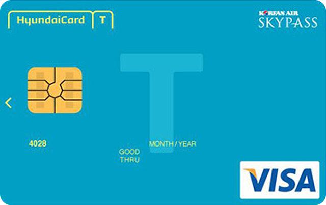 현대카드 T