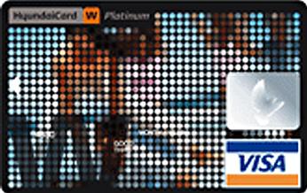 현대카드 W/W Platinum 카드