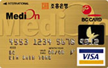 BC카드 신한메디온카드