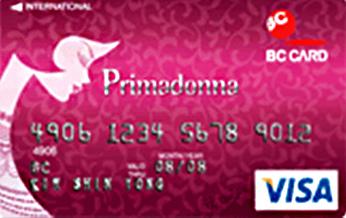프리마돈나 카드