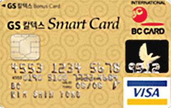 GS칼텍스 카드