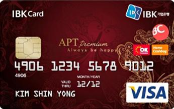 IBK APT 프리미엄 카드