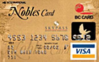 Nobles 카드