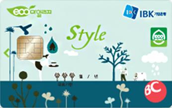 Style에코마일리지카드