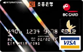 검찰가족복지회 카드
