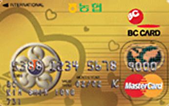 경찰청공무원복지 카드